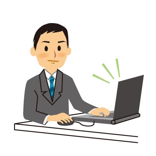 アマトクでAmazonギフト券を現金化した体験談