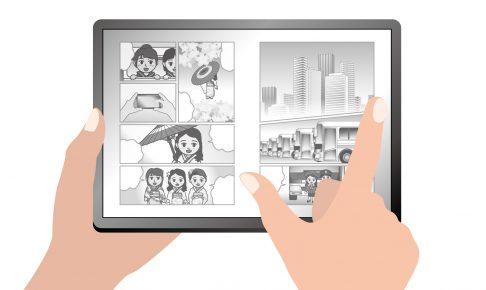 漫画の電子書籍をauかんたん決済で賢く利用