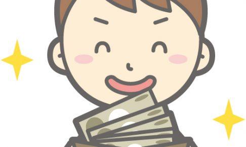 ソフトバンクまとめて支払いの限度額を増やす方法