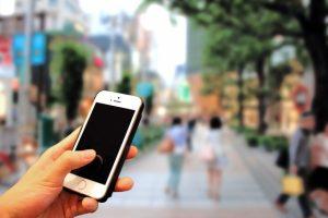 アペイスプレイスで携帯キャリア決済を現金化した体験談
