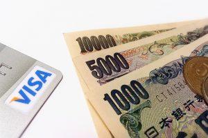 クレジットカードのショッピング枠の現金化の違法性