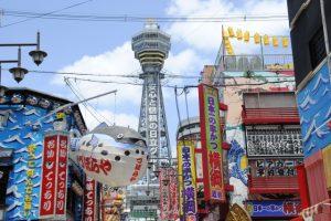 大阪でAmazonギフト券を売買している金券ショップ