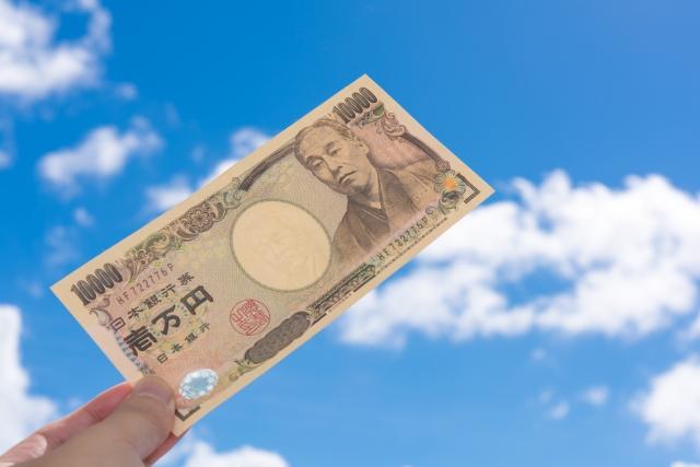 月1万円稼ぐ方法のまとめ