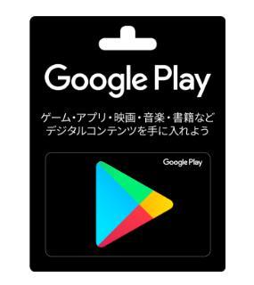 プレイ グーグル
