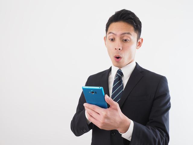 itunesギフトを携帯決済で購入して現金化