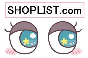 SHOPLIST.comは携帯決済が使えるカラコン通販サイト