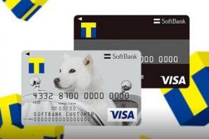 ソフトバンクカードを現金化する方法