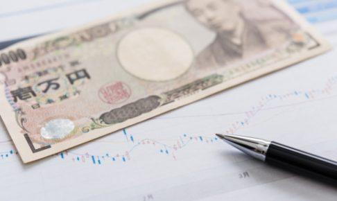 amazonギフト券とitunesカードの現金化相場比較