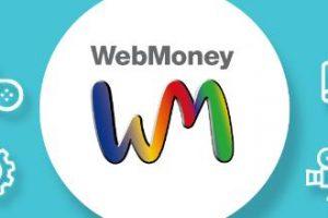PINCOMの運営会社のWebMoneyの安全性