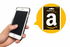 Amazonではアマゾンギフト券をドコモケータイ払いで購入できない