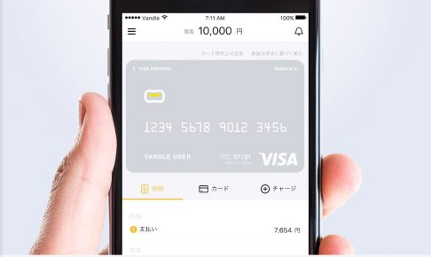 ドコモケータイ払いをバンドルカードにチャージしてAmazonギフト券を購入