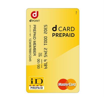 dカードプリペイドならドコモケータイ払いを換金率90%で現金化できる