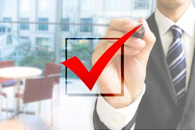 ドコモケータイ払いの限度額確認方法、手順