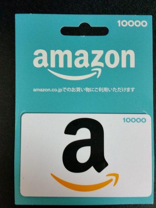 Amazonギフト券の買取サイトを利用するデメリット